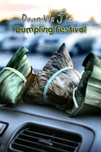 dumplingfestival.jpg