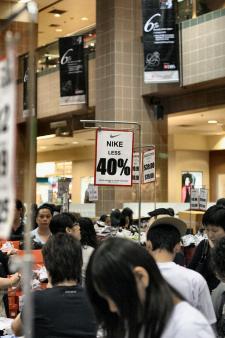 discount-nike.jpg