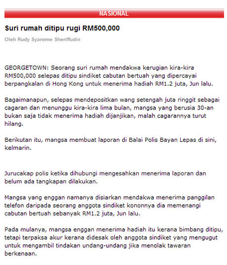 scam_media.jpg
