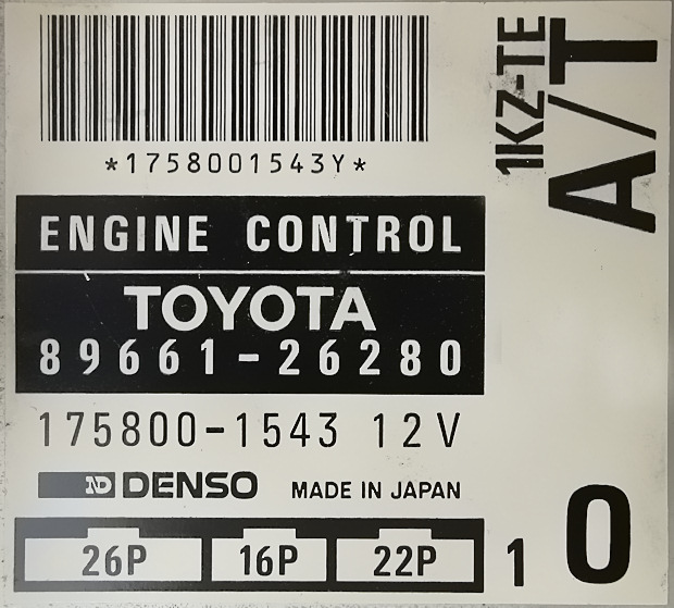 Toyota Granvia  At The Mercy Of The Computer  U2013 Shimworld