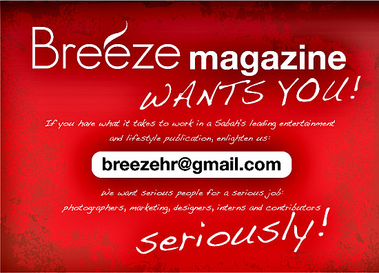 breeze-wants-you-ad