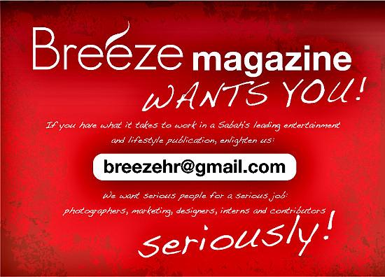 breeze-wants-you-ad
