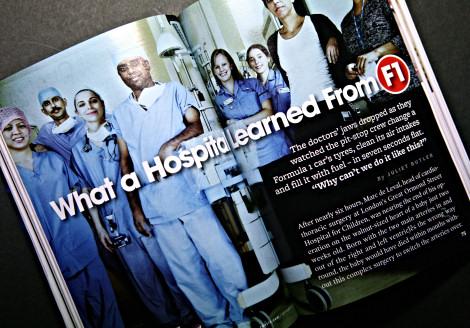 rd-hospital-f1