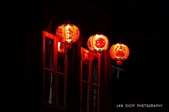 2009-lantern
