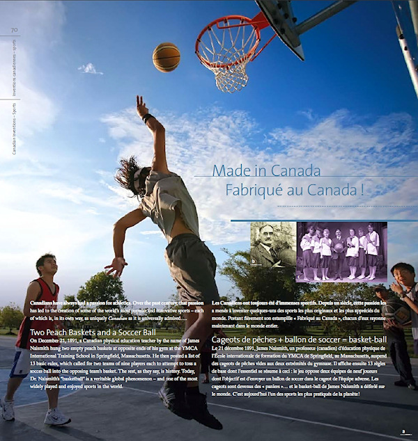 canadapost-basketball