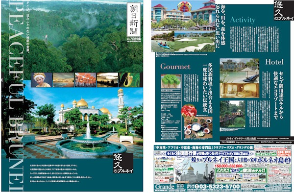 tourism-page-1-small
