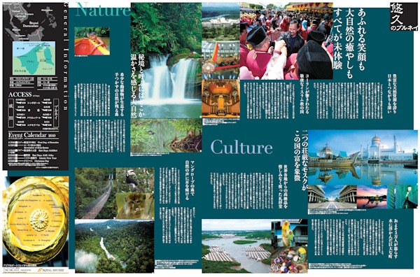 tourism-page-2-small