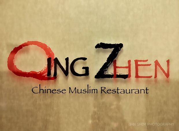 qingzhen-18[3]