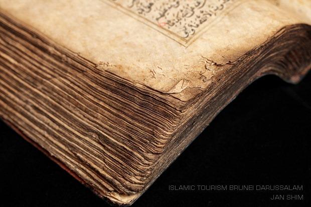 Islamic-Tourism-012