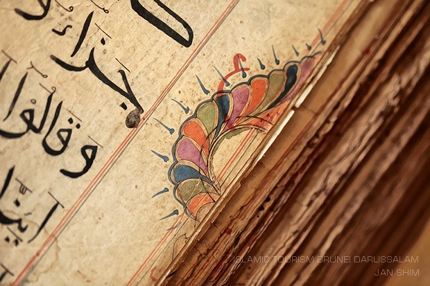 Islamic-Tourism-013