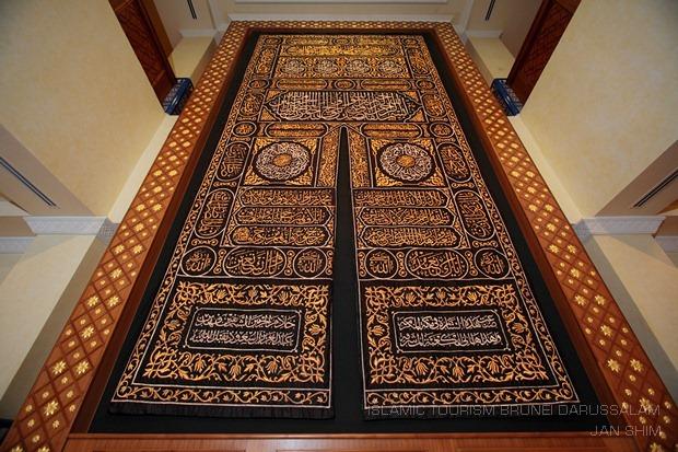Islamic-Tourism-017