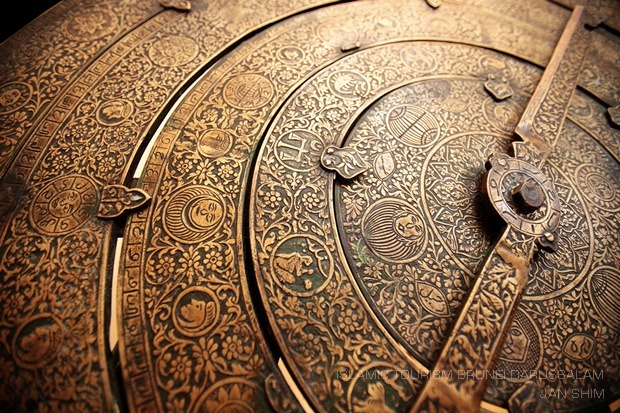 Astronomy was particularly influential during the islamic golden age