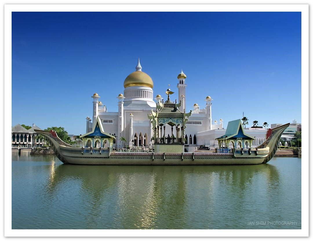 SOAS_Mosque