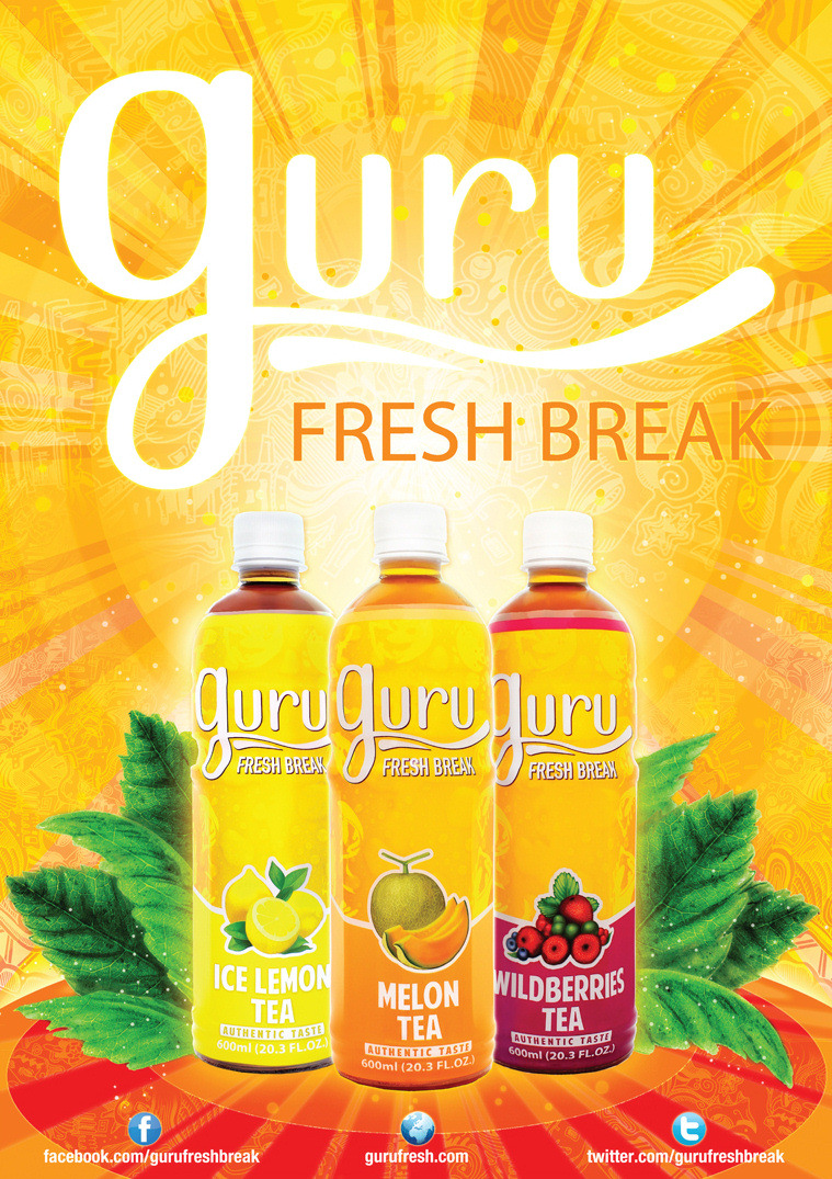 shimworld_Guru_Fresh_Break_Poster