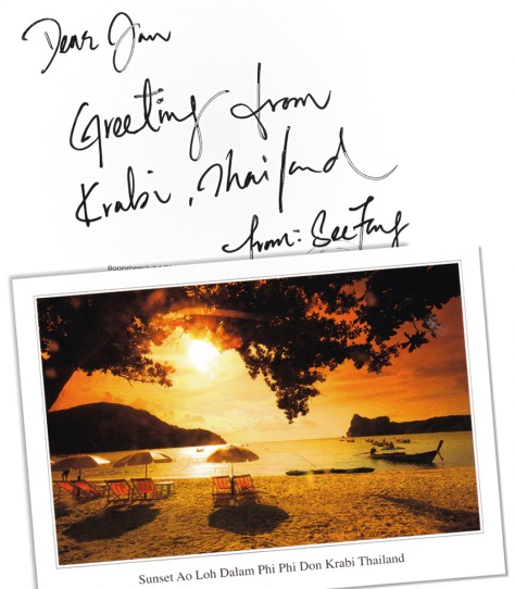 shimworld-postcard-project-travel